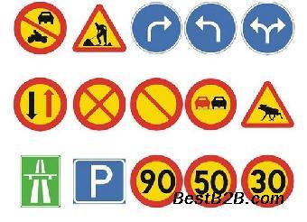 安全,防护 交通安全     京航科技,宜昌地区最专业的交通标志生产制作