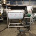 食品化工粉末304U型不銹鋼攪拌機粉料臥式攪拌機