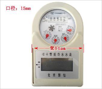 采用独特的节电电路设计,配合锂电池及其他低功耗元器件,确保智能水表