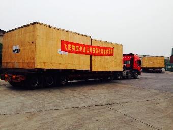 上海到扬州物流专线散货车队 上海到泰州物流