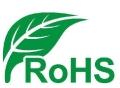 藍牙鍵盤CE認證FCC認證ROHS認證