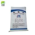 安徽宏甜供应电池级碳酸锂包装袋定制牛皮纸袋复合袋扁