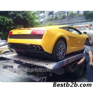 西安到广州物流公司轿车托运