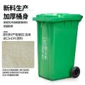 100L120L240L塑料环卫垃圾桶批发益恒塑业