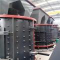 全自動大理石礦石立軸制砂機 高產細碎機