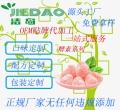 潔島承接酵素系列凝膠軟糖OEM貼牌代加工