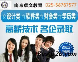 南京做网页设计工资高不高?网页设计要学多久