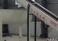 葛根淀粉生產設備,葛根淀粉加工生產機械