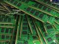 浪潮惠普戴爾服務器《經商回收》內存條回收