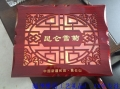 新疆雪菊木盒包裝生產定做15年經驗