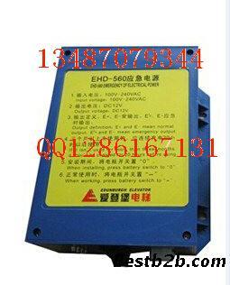电子电工 电子元器件,组件     东芝电梯光幕ssgm-154tf专用光幕ssgm