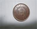 廣西柳州大清銅幣中間粵字哪里拍賣安全