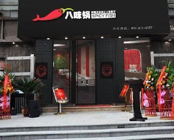 也让在京城来自五湖四海的食客们体验一下正宗重庆麻辣火锅的滋味