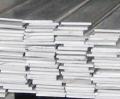 批发2090铝板材价格 2090铝合金棒