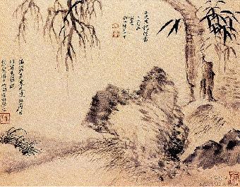 恽寿平作品拍卖成交记录:    恽寿平《载鹤图》&nbsp