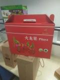 十堰纸箱厂、十堰定做纸箱的厂家、定做各种纸箱礼品箱