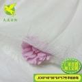 竹棉紗布面料 精梳全竹纖維雙層平紋紗布白坯布