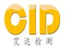 深圳市艾达检测技术有限最高赔率公司