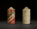 1980年的葵花茅臺收購回收05年茅臺酒