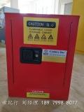 智能气体检测 化学品放置柜