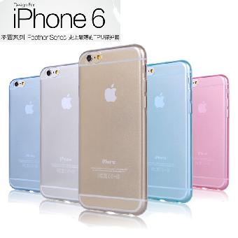 成都苹果手机回收站 成都回收苹果6splus全新