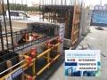 豐途建筑質量樣板建筑安全防護安全帶使用