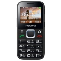 香港4G手機CE認證