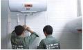 常熟熱水器維修中心電話