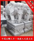 惠安石雕大象 花岗岩大象 招财吉祥石大象
