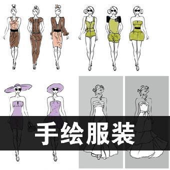 上海手绘服装培训班 首选普陀服装培训学校 培训十多