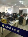 瀘州工造價實操培訓