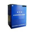 雙溫超節能全自動多用飲水電鍋爐