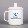 陶瓷茶杯帶蓋大號水杯男家用泡茶杯子會議杯批發定制