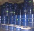 莆田回收防老劑