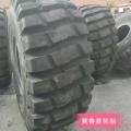 前進 29.5R25 裝載機輪胎 自卸車輪胎