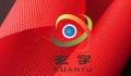 浙江工廠生產訂制PVC塑膠網格布 浸塑膠網 防風防