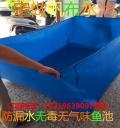 養殖環保蝦類魚苗水池 定做水產業帆布魚池儲水池