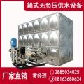 玉林市不銹鋼水箱采用不銹鋼材質鏡面處理