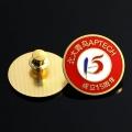 北大青岛纪念徽章定制,15周年胸章制作