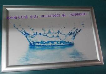 贵州铝合金海报框铝型材展板边框供应商