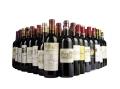 平远县路易十三洋酒回收价格