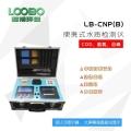 檢測機構專用二合一水質檢測儀(COD 氨氮)