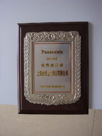 广州木质授权牌厂家