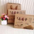 重慶葡萄干包裝盒,奇異果干彩盒,果干包裝定制