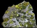 哪個地方可以分析石鐵隕石