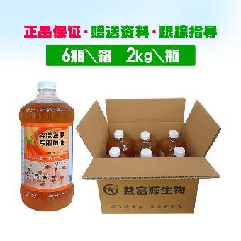 养猪专用粪便发酵有机肥中国养殖协会推荐生态养殖示范
