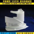 深圳松崗工業級3D打印手板模型制造,精度高