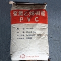PVC 韓國寧波 HG-700 注塑級 熱穩定性