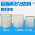 背板鋁漿罐、導電漿料罐子、電子漿料罐