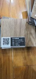 貴陽廠家批發直銷SPC鎖扣地板